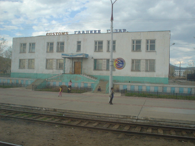The station at Sukhbaatar